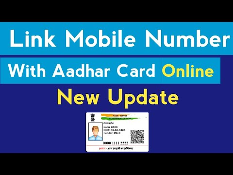 Link/Register Mobile Number With Aadhar Card Online | Link Your Aadhaar Card With Mobile Number