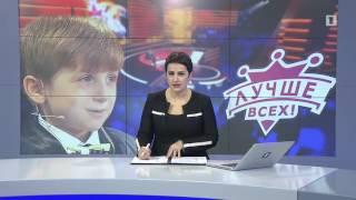 Александр Бейлерян | обращение на армянском к соотечественникам