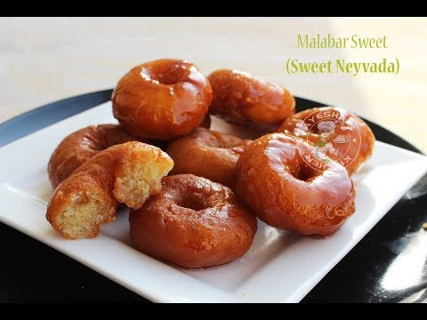 Ney vada / Malabar sweet Ney Vada - മലബാർ നെയ് വട