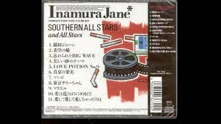From Movie : Inamura Jane Soundtrack No. 11 - 愛して愛して愛しちゃ...