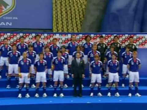World Cup 2010 team profile - Japan
