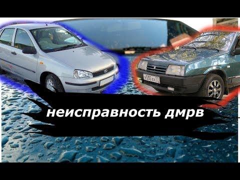 Признаки неисправности ДМРВ, Калина, 99