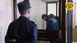 Резонансное дело об убийстве таксиста начали рассматривать сегодня в Гродно
