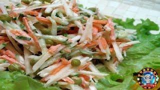 Салат из Топинамбура с Морковью. Очень Полезно и Вкусно !