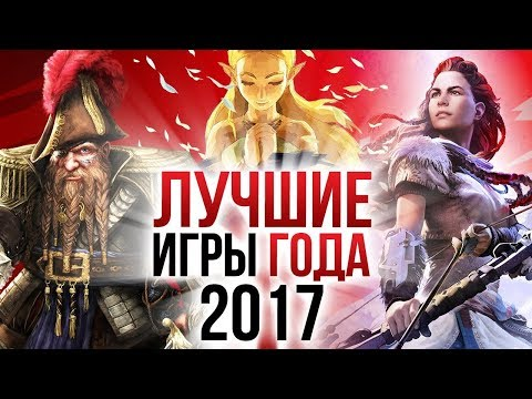 ТОП-7 лучших игр