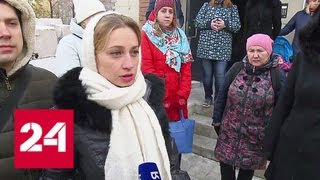 В Люберцах люди остались без отопления по вине застройщика - Россия 24