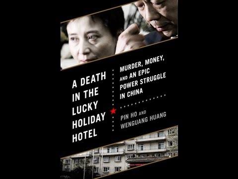 HRIC Interview: Wenguang Huang on the Significance of the Bo Xilai-Wang Lijin Scandal
