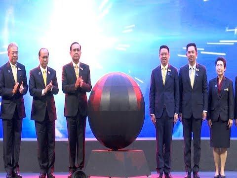 """นายกรัฐมนตรี เป็นประธานในพิธีเปิดงาน""""Digital Thailand Big Bang 2019"""