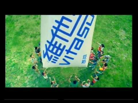 2012 維他奶 Stand by me 廣告 - YouTube