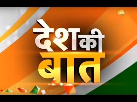 Desh Ki Baat: Dialogue with Pakistan on PoK only, says Defence Minister Rajnath Singh