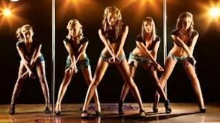 Научиться танцевать попой
