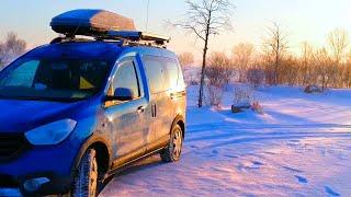 Leben im Auto im Winter. | Morgenroutine |  | Wohnen im Camper |