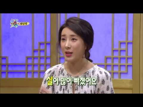 HOT 무릎팍도사 - 서인영 성형 의혹에 '코끝만 두 번 했다' 20130523