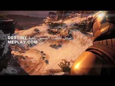 Destiny - meplay.com Red Sparrow Exclusive Trailer