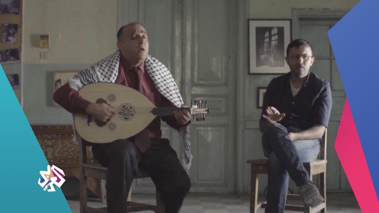 ريمكس مع حمزة نمرة | الموسم الثاني | الحلقة الثامنة | يا يمه فيه دق ع بابنا