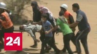 Смотреть видео День памяти в Палестине: столкновения могут вспыхнуть с новой силой - Россия 24 онлайн