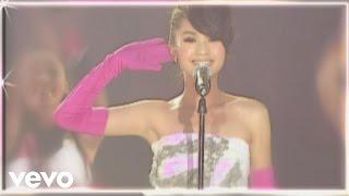 楊丞琳 Rainie Yang - 在你懷裡的微笑