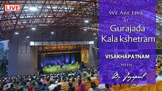 Streaming live from Visakhapatnam    17 Oct 2018    Evening Session