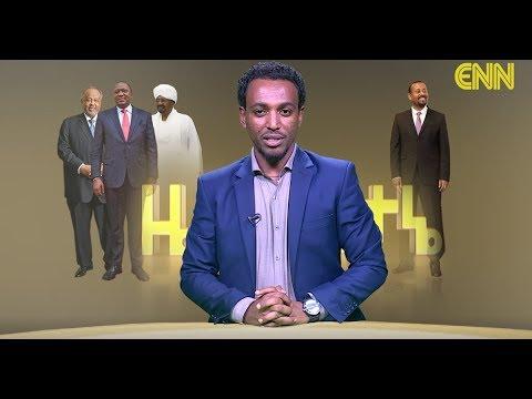 Ethiopia: Prime Minister Abiy's visit to Djibouti, Sudan, and Kenya - News Analysis thumbnail