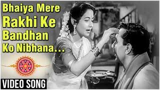 Bhaiya Mere Rakhi Ke - Balraj Sahani & Nanda - Chhoti Behan - Raksha Bandhan Special Song