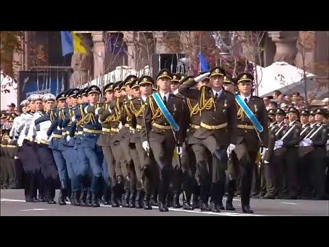 Ukraine prioritises EU integration