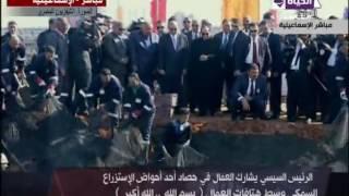 بالفيديو.. صيادو مشروع الاستزارع السمكي يحيون الرئيس.. ويهتفون: «حبيبنا أهو»