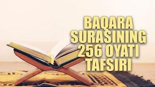 Baqara surasining 256 oyati tafsiri | Shayx Sodiq Samarqandiy