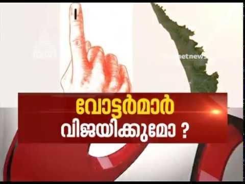 Kerala to go
