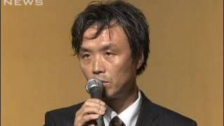 帰国から7年 蓮池夫妻「1年内に大きな進展を!」(09/10/14) thumbnail