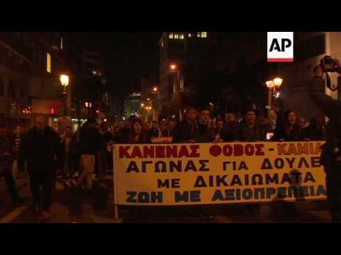 Labour union protest Greece austerity measures
