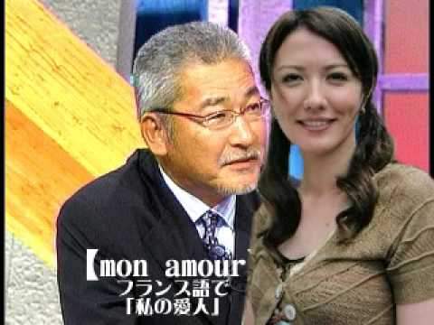 モナ 不倫 山本