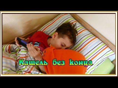 Как снять приступ кашля у ребенка - НАШИ СПОСОБЫ