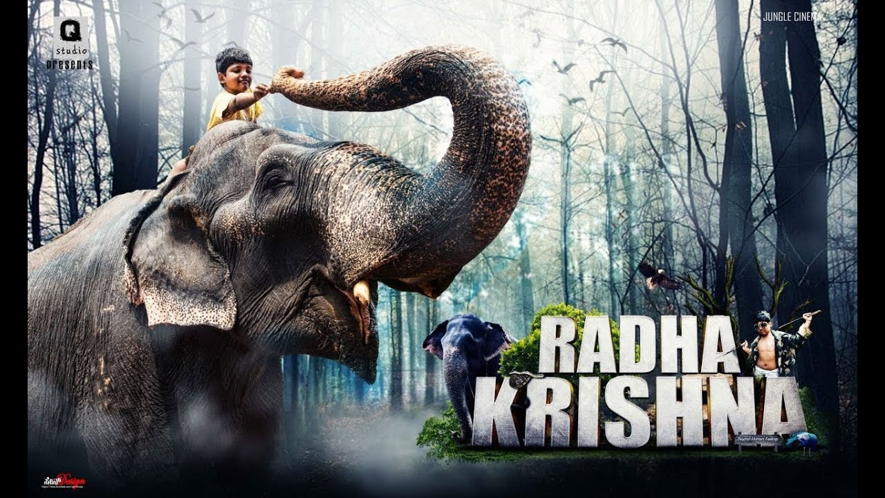 Radhakrishna - Teaser | Kausalya, Livingston, Manobala | P Rajini | Ganesh Raghavendra