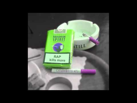 StiLL - Следващото MP3 ( Prod by. Dusty Digitz )