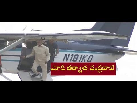 మోడీ త‌ర్వాత చంద్ర‌బాబే AP CM Chandrababu Naidu Participate in Test Flight of Amphibian Aircraft