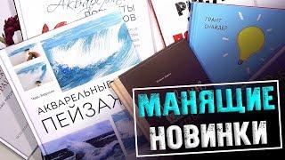 видео Топ-10 лучших книг по саморазвитию – Букля