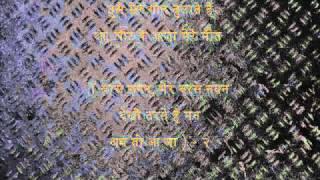 Aa Laut Ke Aaja Mere Meet (F) - Rani Roopmati (1959)