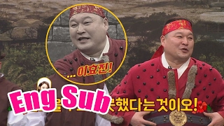 Hodong's permanent love towards his wife!-'Knowing Bros' Ep.62