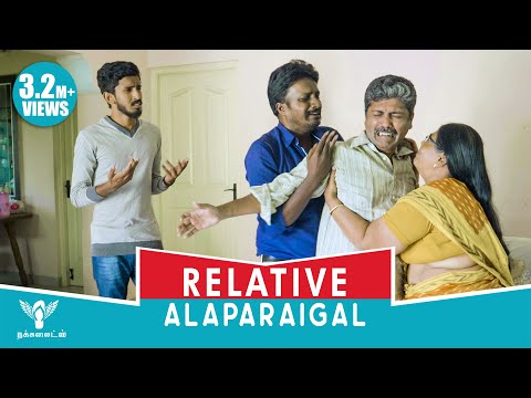 Relative Alaparaigal - Nakkalites