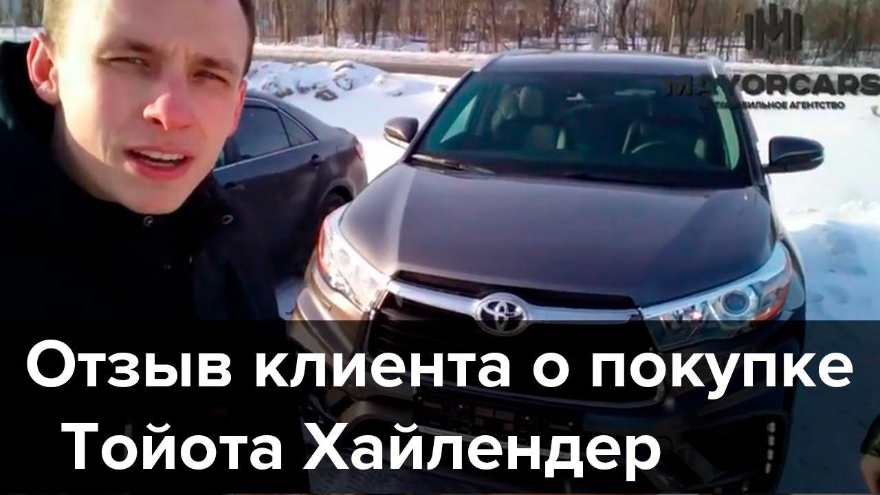 Частные объявления о продаже toyota camry в новосибирске. Toyota camry, 2013. Toyota camry, 2013. 1 230 000 q. 3. 5 л (249 л. С. ) бензин. Автомат.