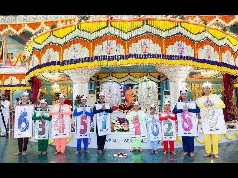 Divine Number 9 - Drama by Balvikas Children of Mumbai, Ashadi Celebrations - 4 July 2017