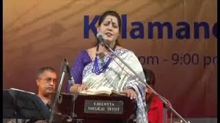 Tui phele asechish kare by Jayati Chakraborty... Rabindra Sangeet...