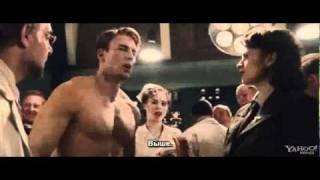Первый Мститель - телеролик с русскими субтитрами