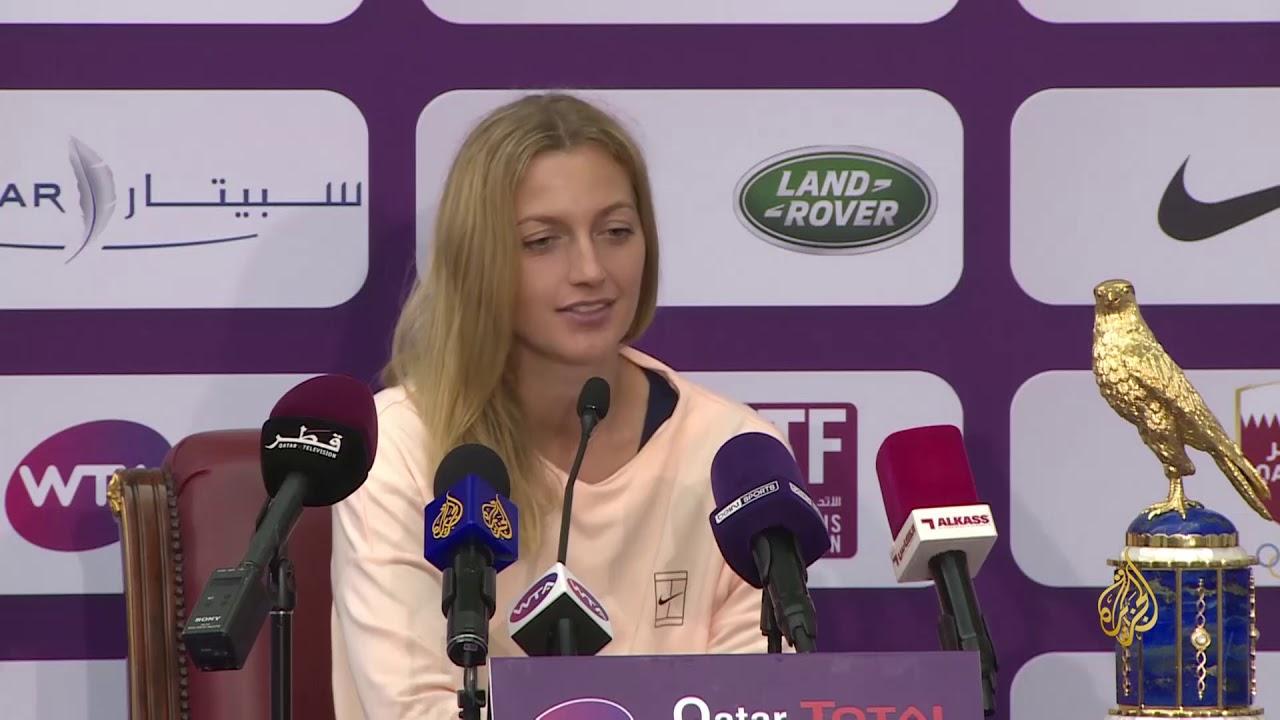الجزيرة:كفيتوفا تطيح بموغوروزا وتتوج بلقب بطولة قطر