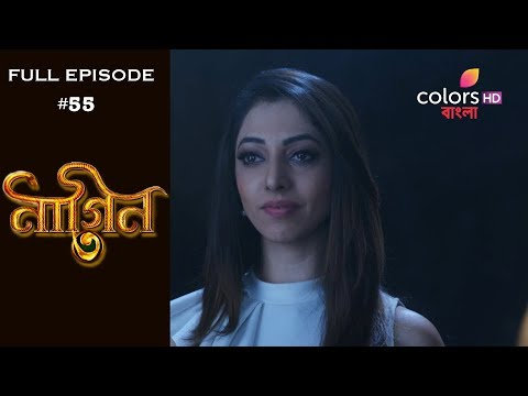 Naagin 3(Bengali) - 26th January 2019 - নাগিন ৩ - Full Episode