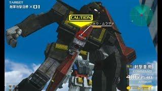 【サイコガンダム撃破】PS2 エゥティタ ミッション[エゥーゴ側]「追撃部隊撃破」ガンダム(ハンマー)