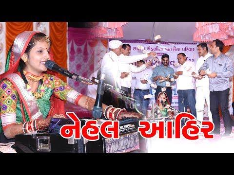NEHAL AHIR (Mobhiyana) // Jay Khodiyar Digital Surat