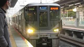 JR京都線225系0番台+223系2000番台新快速新大阪駅到着2