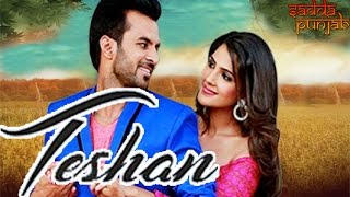 Teshan Official Trailer | Punjabi Movies 2018 Full Movie | Punjabi Trailer 2018 | Punjabi Movies