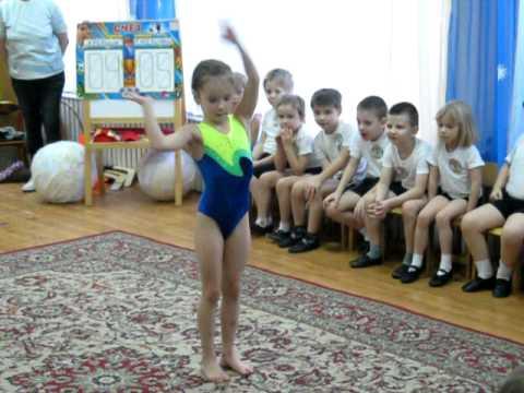 Эпплджек. Музыка для спортивной гимнастики онлайн